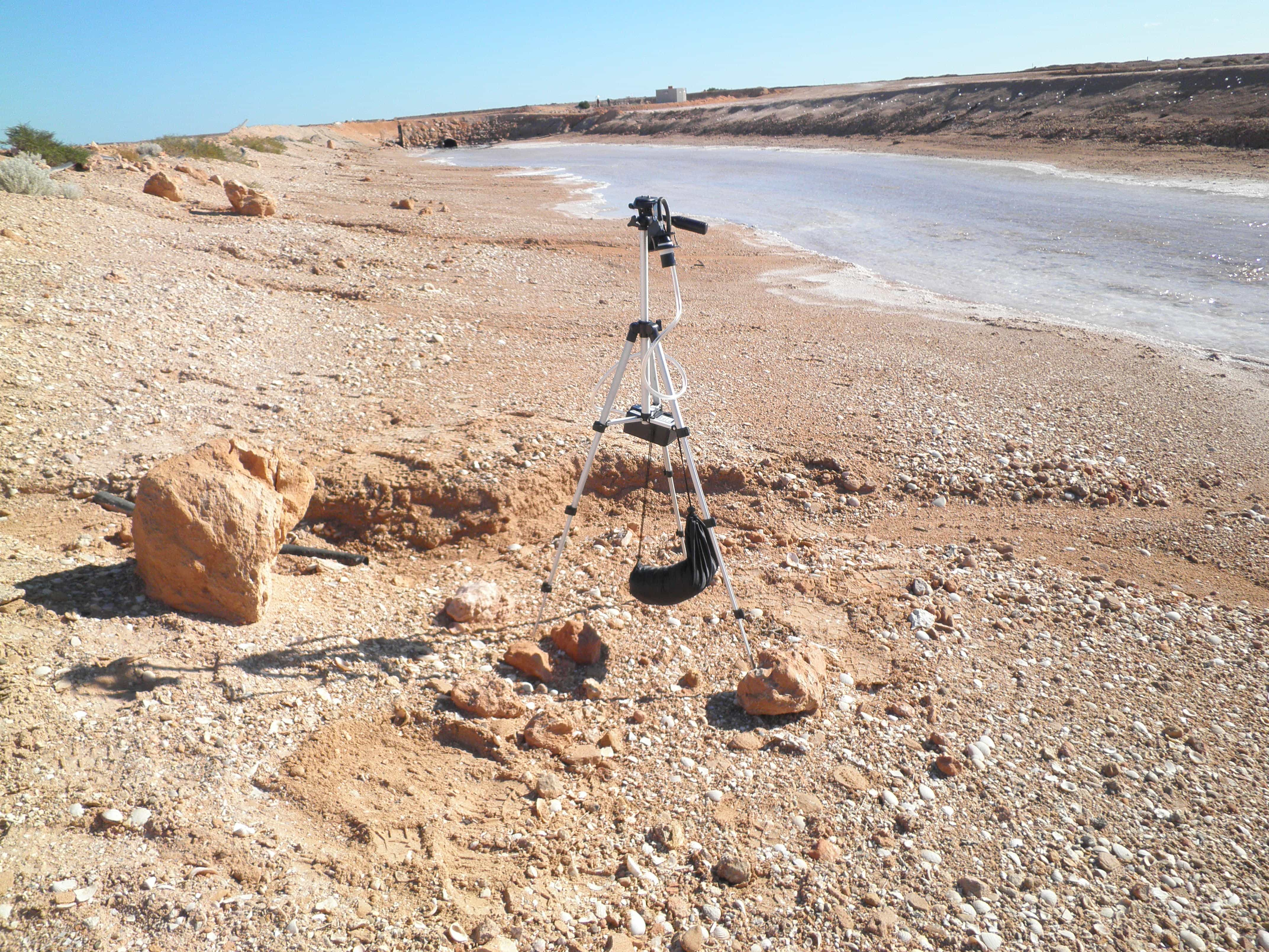 Acid sulphate soils assessment with Aurora Environmental